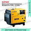 Тихий дизельный генератор Kipor KDE3500T