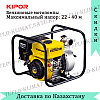 Бензиновая мотопомпа Kipor KGP30