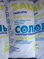 Таблетированная соль (NaCl) 25 кг