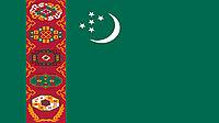 Авиаперевозки Туркменистан - Казахстан