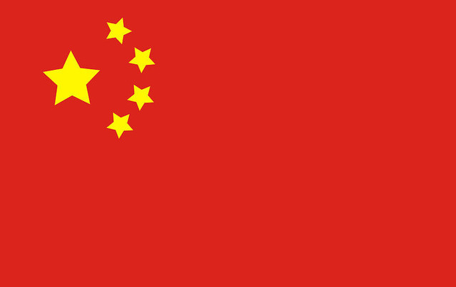 Авиаперевозки Китай - Казахстан