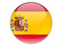 Повагонные отправки  Испания - Казахстан