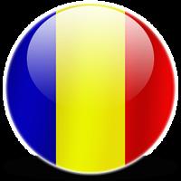 Контейнерные перевозки   Румыния - Казахстан