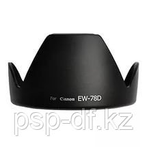 Canon EW-78D for EF-S 18-200mm IS,EF 28-200mm (дубликат)