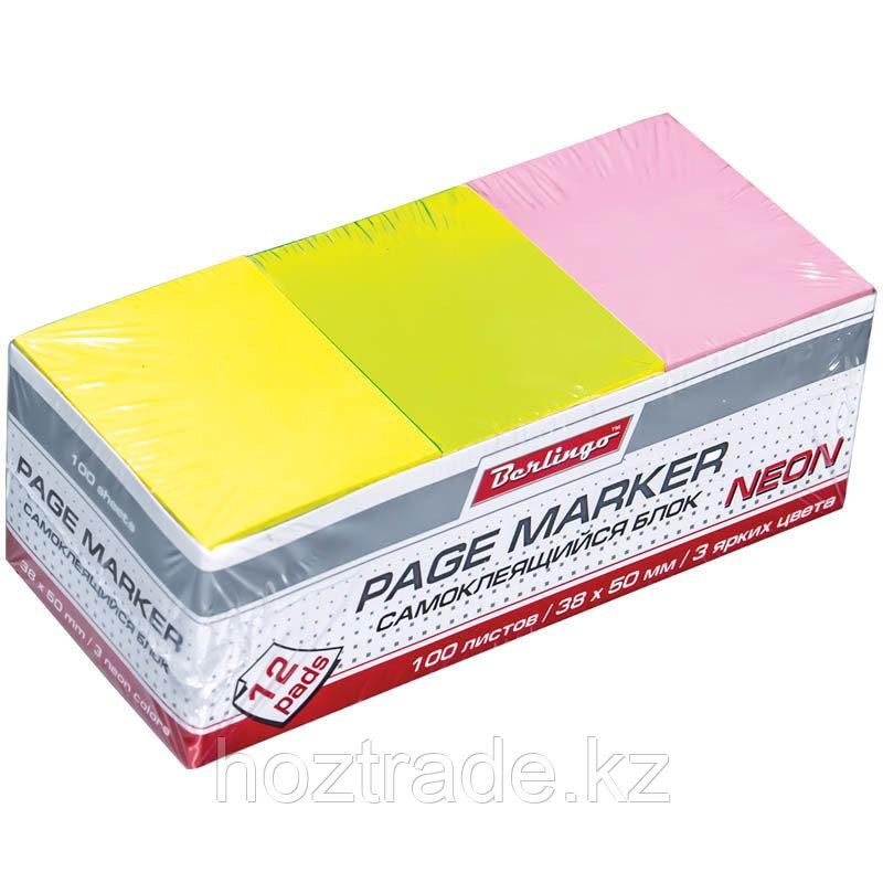 Бумага для замток с клейким краем   38*50 мм 12 блоков по 100 листов , з неоновых цвета