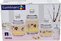 Luminarc HEVEA набор банок для сыпучих 3 шт.