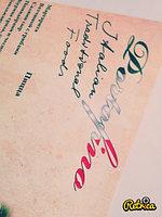 Печать и ламинация меню в алматы