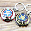 "Брелок из металла ""Щит Капитана Америка"" (Marvel Avengers – Captain America Shield Metal Keychain)"