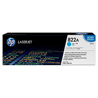 Картридж HP C8551A Smart print cartridge Cyan for Color LaserJet 9500, up to 25000 pages. ;