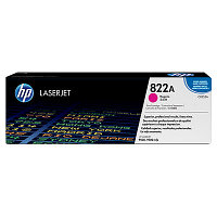 Картридж HP C8553A Smart print cartridge Magenta for Color LaserJet 9500, up to 25000 pages. ;