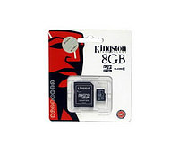 Карта памяти Kingston SDC10/8GB microSDHC 8Gb сlass10 (SD Adapter)