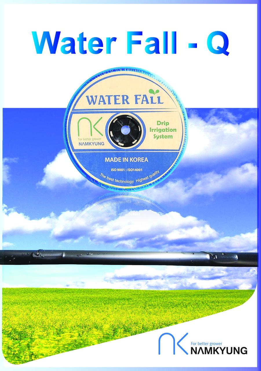 Эмиттерная капельная лента Water fall - Q