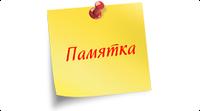Программирование кнопок системного телефона Мини АТС Aria Soho