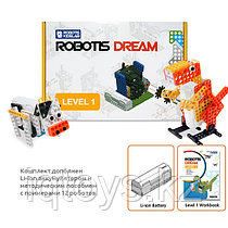 Robotis Dream Level 1 (Уровень 1)