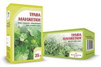 Манжетка, трава манжетки обыкновенной 25 гр.