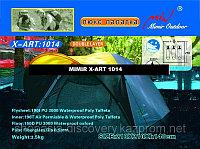 Палатка 1-4 мест Mimir X-ART 1014