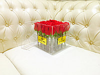 LUXE BOX - 25 Roses
