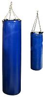 Боксерский мешок (подвесной) 120 см