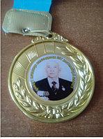 Объемная этикетка на медалях