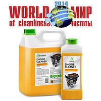 Engine Cleaner 500 мл, 1 л, 5 кг