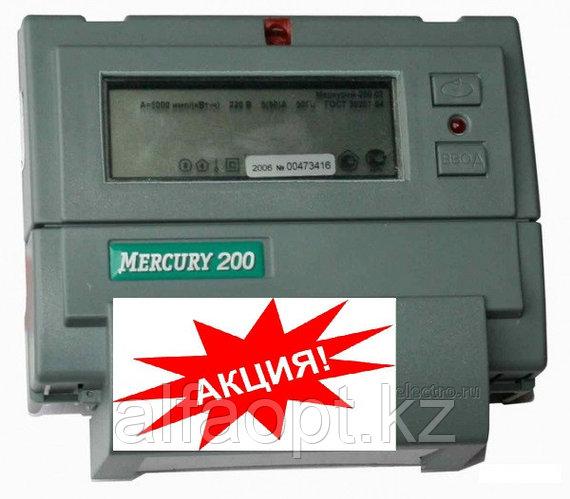 """Акция! Только с 11.04. по 20.04. компания ООО """"ОС АльфаСнаб"""" предлагает счетчик электроэнергии """"Меркурий 200.02"""" всего за 1100 руб."""