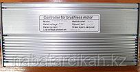 Контроллер для электровелосипеда MXUS 48V 30A синусный