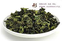 Китайский Зеленый чай с молоком (100гр.)