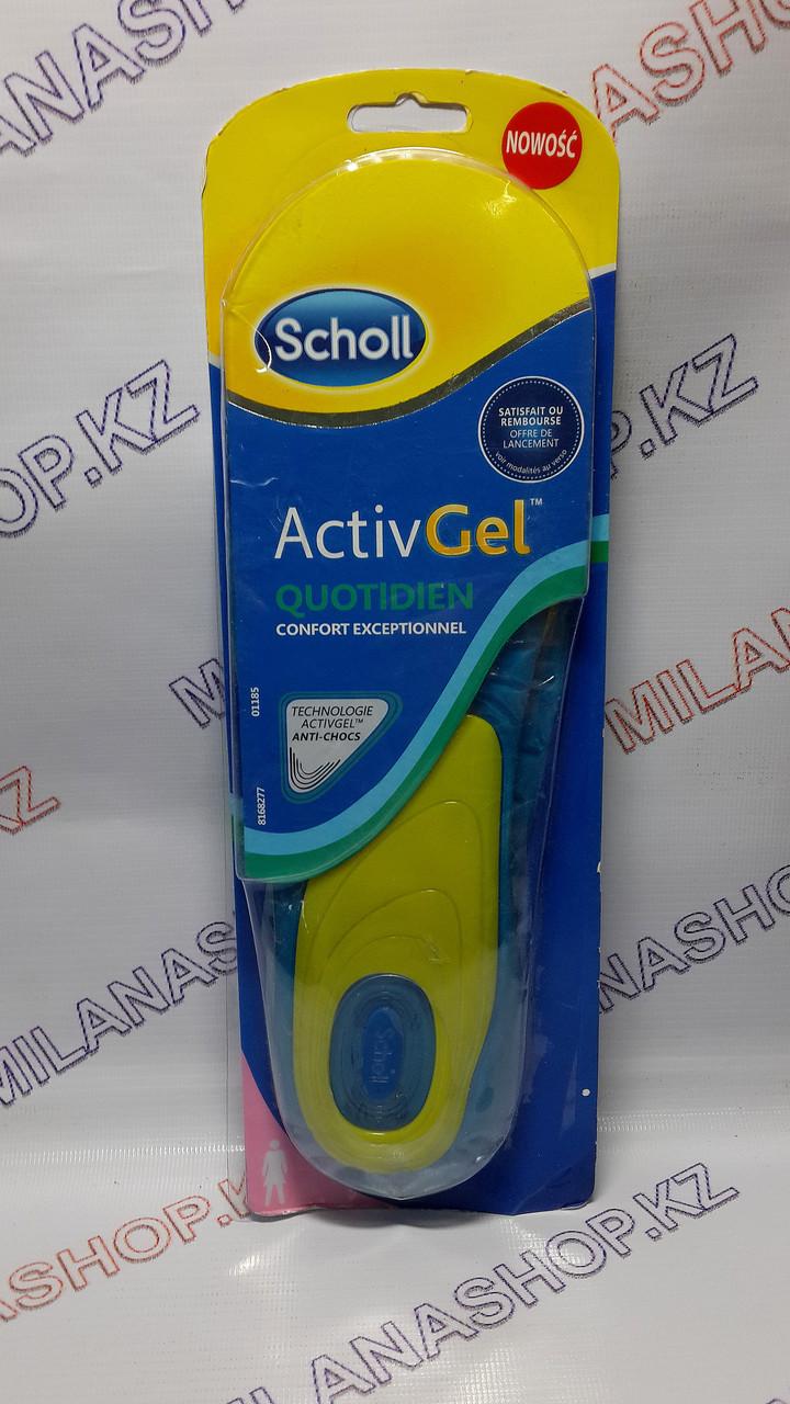 Стельки Scholl - Activ Gel
