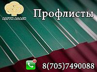 Профлист С-16 (зеленый) 0,5мм*1040мм*6000мм, фото 1