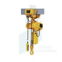 Таль электрическая цепная HHBD-T 0,5 т 6 м