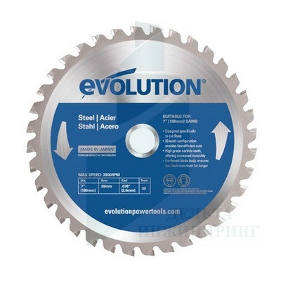 Диск Evolution EVOBLADE 180х20х2,0х36, по стали