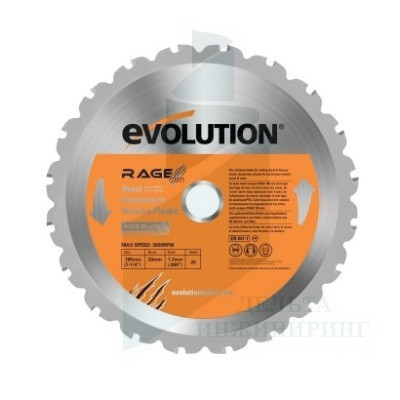 Диск Evolution RAGEBLADE355MULTI 355х25,4х2,2 Z=36, универсальный