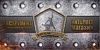 """Биты ЗУБР """"ЭКСПЕРТ"""" торсионные кованые, обточенные, хромомолибденовая сталь, тип хвостовика C 1/4"""", T20, 25мм, 2шт"""