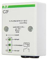CZF Реле контроля фаз, монтаж на плоскость, Асимметрия 55 В, задержка отключения 3-5 с, контакт 1Z.