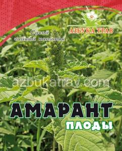 Амарант, плоды 50гр