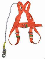 Предохранительный пояс парашютного оранжевый