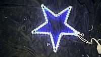Звезда  из дюралайта  S-027