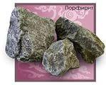 Камни для сауны Порфирит. Екатеринбург. Россия., фото 1