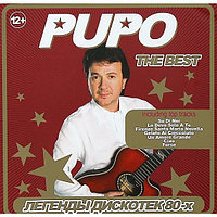 Pupo The Best-Легенды дискотек 80-х 106937
