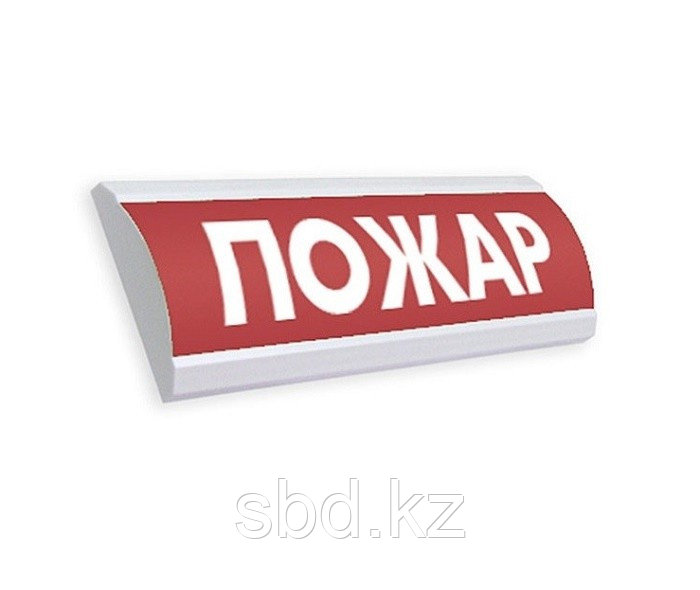 "Табло световое Люкс-12 ""ПОЖАР"""