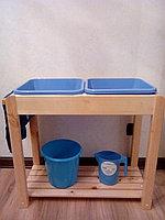 Стол для стирки белья со встроенными тазиками
