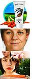 Carrot Mask ― маска для лечения проблемной кожи, фото 3