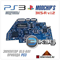3k3y (3Key) SATA v1.2 (PS3)