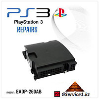 PS 3 Internal Power Supply model EADP-260AB