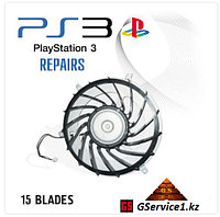 PS 3 Internal System Cooling Fan ( 15 Baldes )