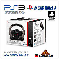 Hori Racing Wheel 3 (PS3)