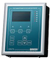 Программируемый логический контроллер ОВЕН ПЛК73