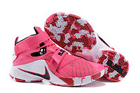 Кроссовки Nike LeBron Zoom Soldier 9 (IX) Pink White (40-46)
