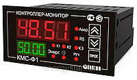Контроллер-монитор сети КМС-Ф1