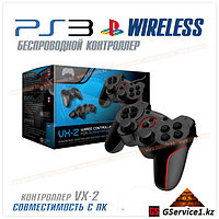 Wireless Controller VX-2 (PS3)